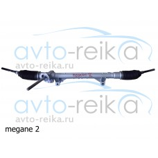 Рулевая рейка Renault Megane 2 Электро Ориг. номер SR16240