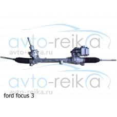 Рулевая рейка Ford Focus 3