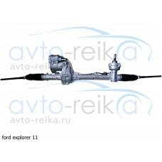 Рулевая рейка Ford Explorer 11> электро Ориг. номер db5z3504ae
